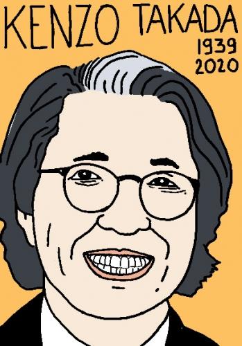 mort de Kenzo Takada, dessin, portrait, laurent jacquy,répertoire des macchabées célèbres,mort d'homme,