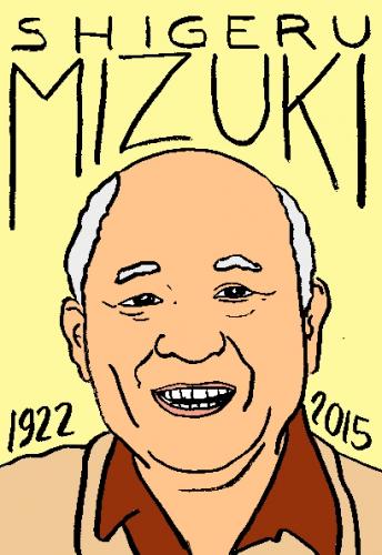 mort de shigeru mizuki, dessin, portrait, laurent jacquy,répertoire des macchabées célèbres,mort d'homme,