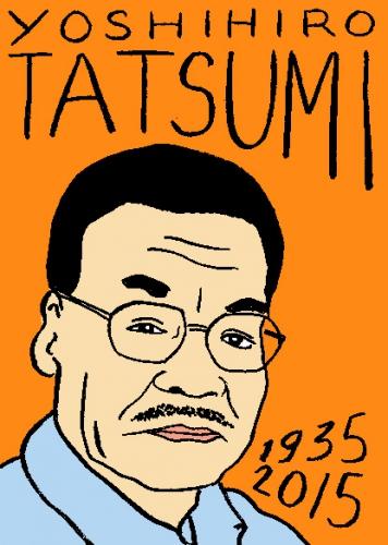 mort de Yoshiro Tatsumi,dessin, portrait, laurent jacquy,répertoire des macchabbées célèbres, visage,mort d'homme