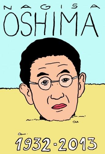 Nagisa Oshima,Portrait,dessin,laurent Jacquy,french Outsideur,Célébrité,mort,répertoire des macchabées célèbres,décés,illustrateur,illustration