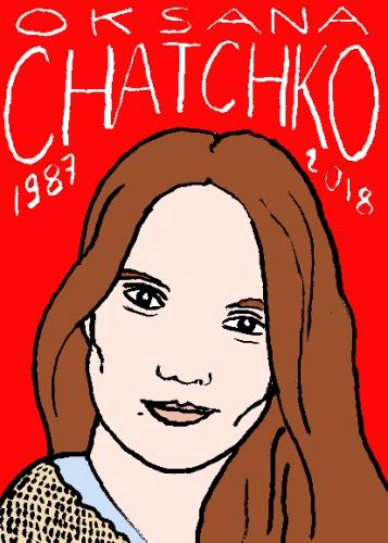 mort de Oksana Chatchko, dessin, portrait, laurent jacquy,répertoire des macchabées célèbres,mort d'homme,