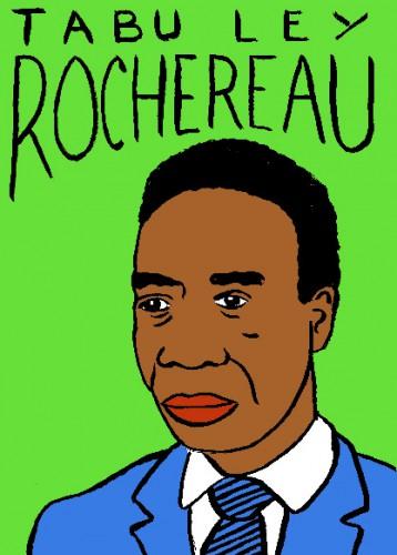 mort de Tabu Ley Rochereau,dessin,portrait,laurent jacquy,mort d'homme,répertoire des macchabées célèbres,musique congolaise,art modeste